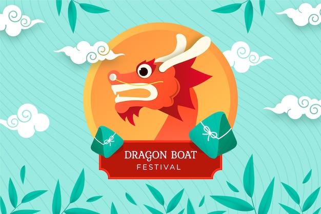フラットなデザインの背景のドラゴンボート 無料ベクター