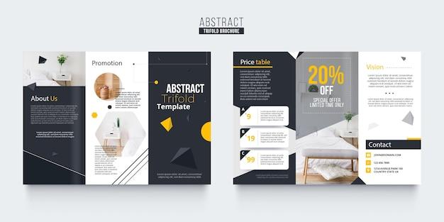 抽象的なパンフレットテンプレートデザイン 無料ベクター