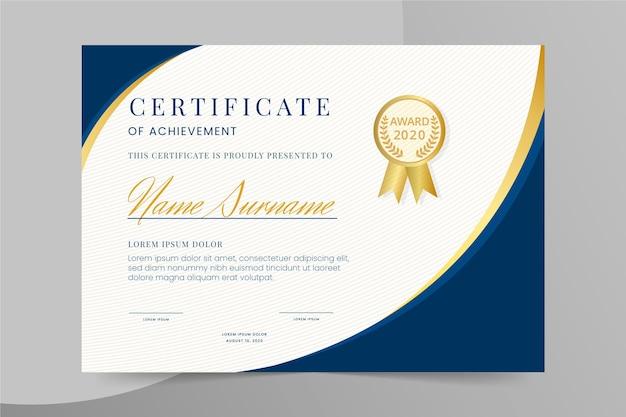 Профессиональный шаблон диплома Бесплатные векторы