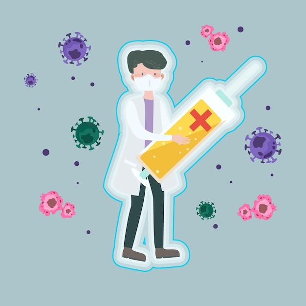 免疫システムのコンセプト 無料ベクター