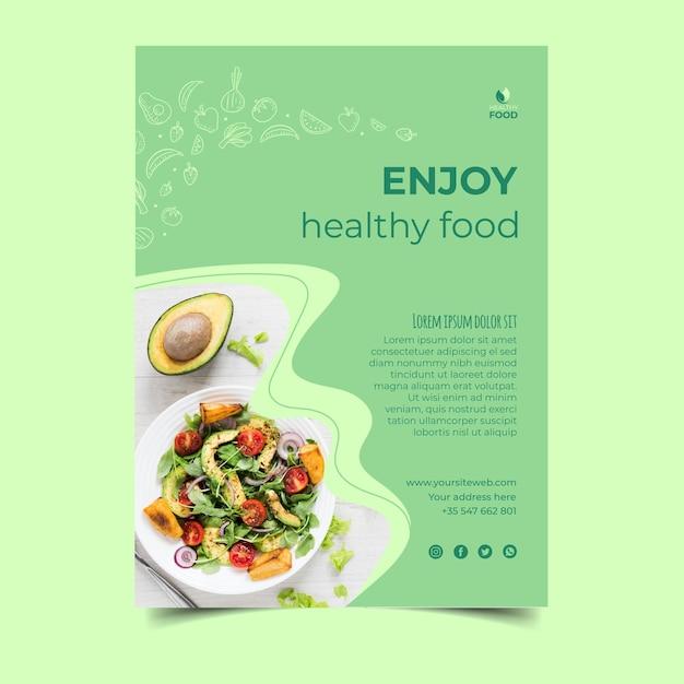 健康食品ポスターテンプレート 無料ベクター