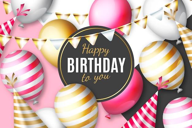 Реалистичные день рождения фон с воздушными шарами и колпаки Бесплатные векторы