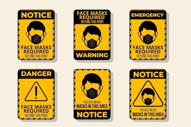 フェイスマスクが必要です-サインコレクション 無料ベクター