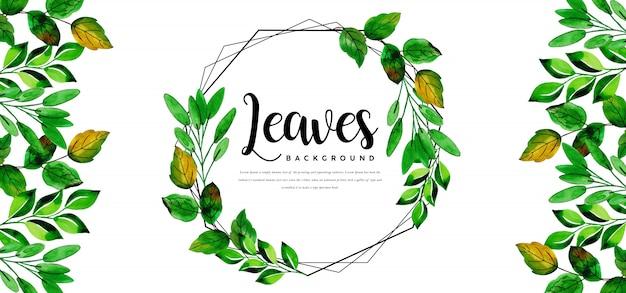Красивый шаблон акварельные листья Premium векторы
