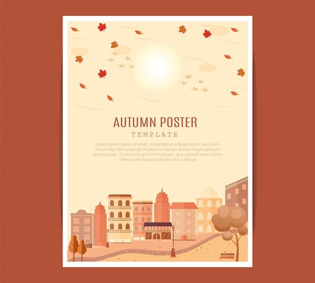 Шаблон постера фестиваля середины осени Premium векторы