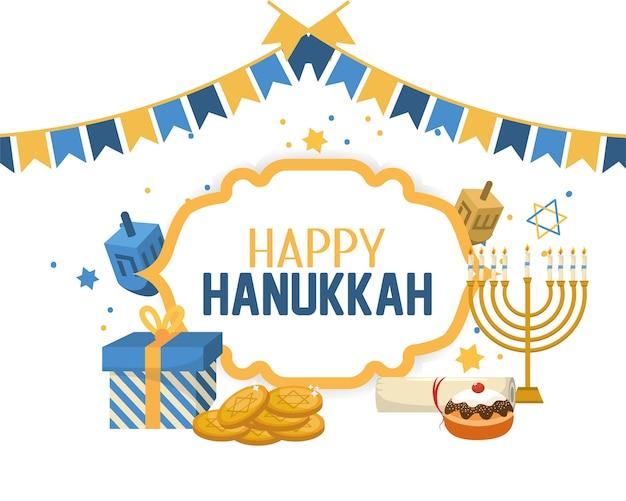 幸せなハヌカの祭典と祝賀 Premiumベクター