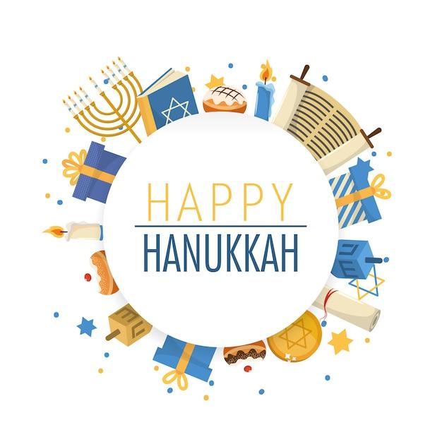 幸せなハヌカのお祝いと文化の伝統 Premiumベクター