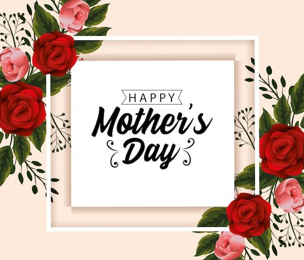 Открытка на день матери с цветами растений и листьев Premium векторы