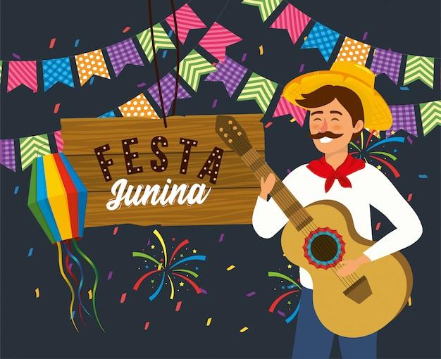 花火でギターとパーティーのバナーを持つ男 Premiumベクター