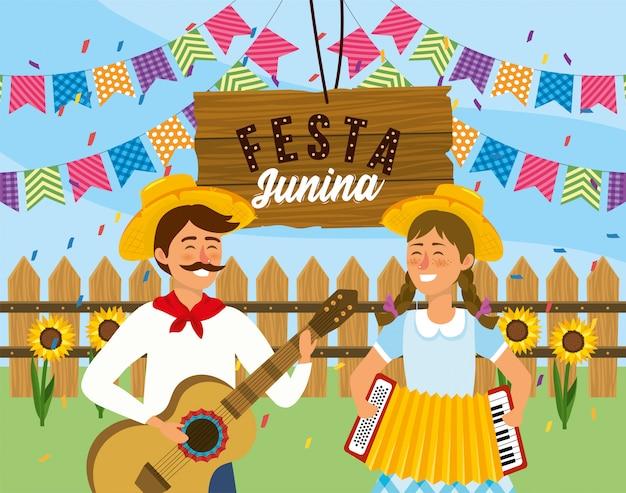 男と女とギターと祭りのアコーディオン Premiumベクター