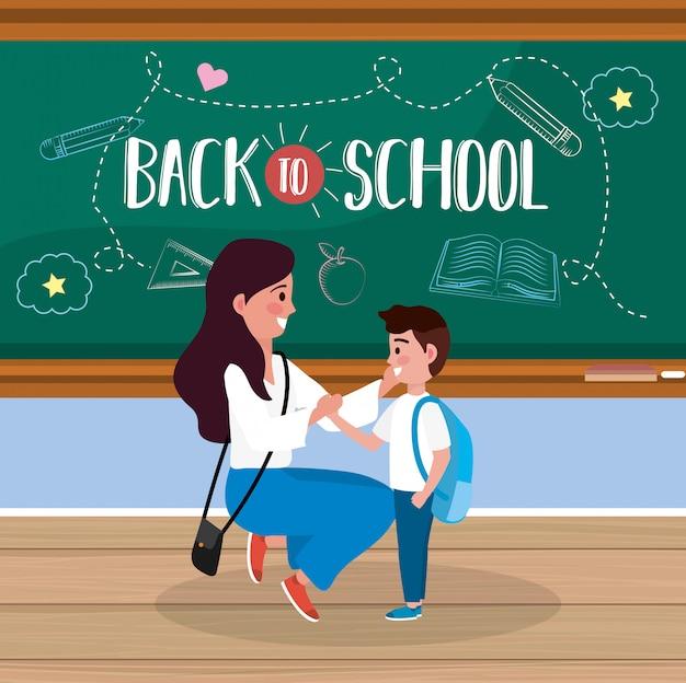 男子生徒と教室で制服を着た母 無料ベクター
