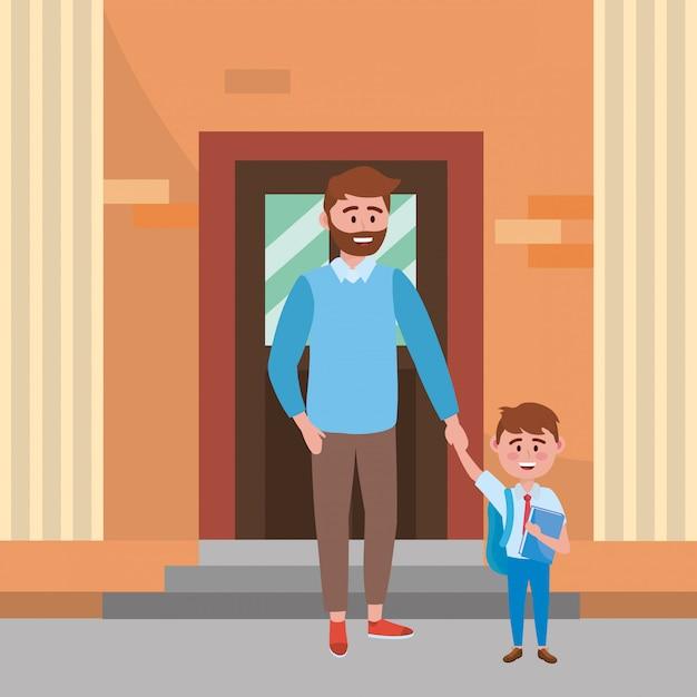父と息子が学校に通う 無料ベクター