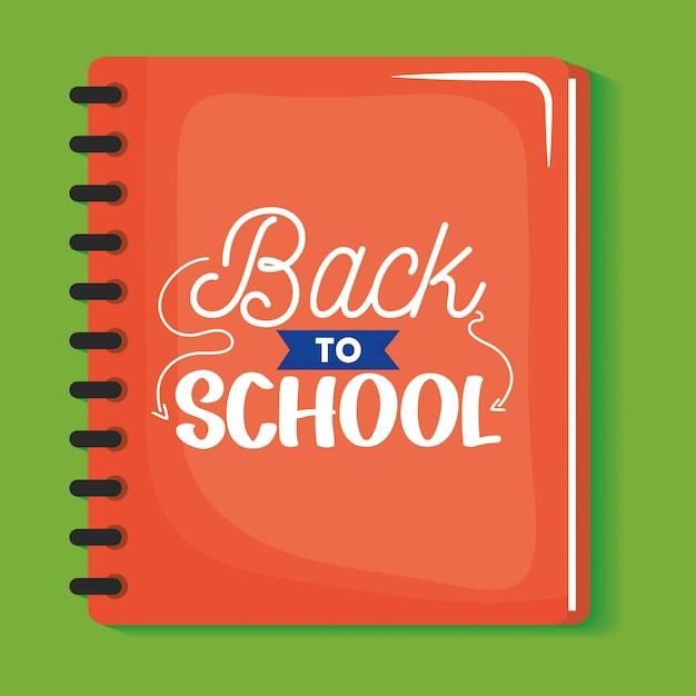 Тетрадь школьная с сообщением обратно в школу Бесплатные векторы