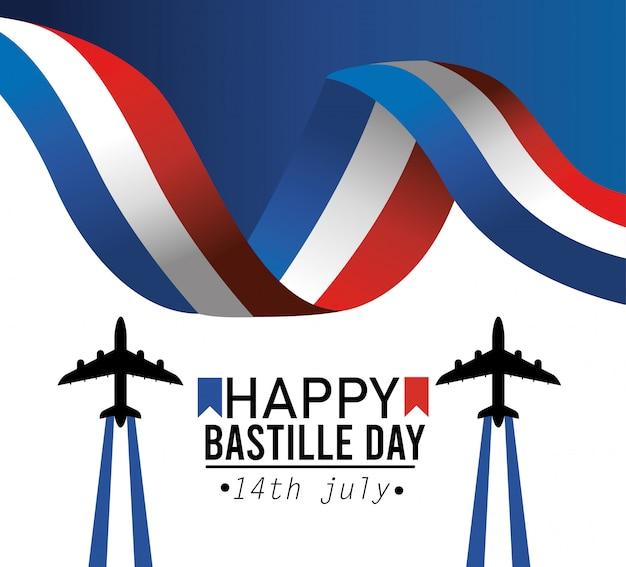 フランス国旗リボン装飾が施された飛行機 無料ベクター