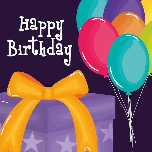 ギフトと風船のヘリウムとの幸せな誕生日カード Premiumベクター