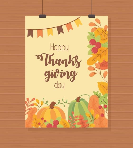 カボチャの花輪の葉は幸せな感謝祭のポスターを残します Premiumベクター
