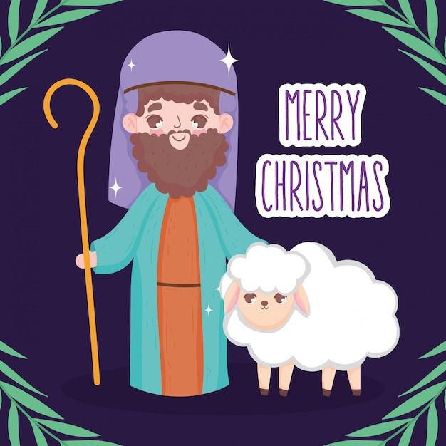ジョセフと羊飼いのキリスト降誕、メリークリスマス Premiumベクター