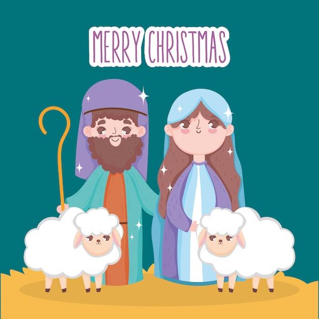 メアリージョセフと羊飼いのキリスト降誕、メリークリスマス Premiumベクター