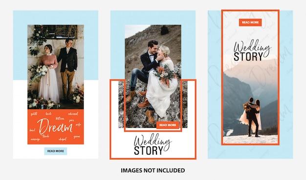 結婚式とライブストーリーソーシャルメディアテンプレート Premiumベクター