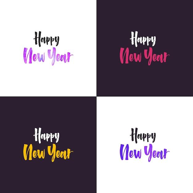 С новым годом Premium векторы