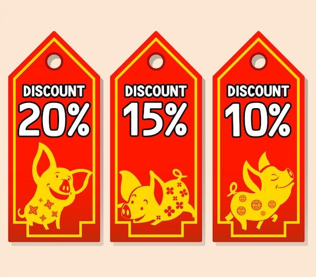 中国の新年セールプロモーションの値札デザイン。 Premiumベクター