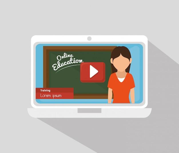 オンライン教育デザイン Premiumベクター