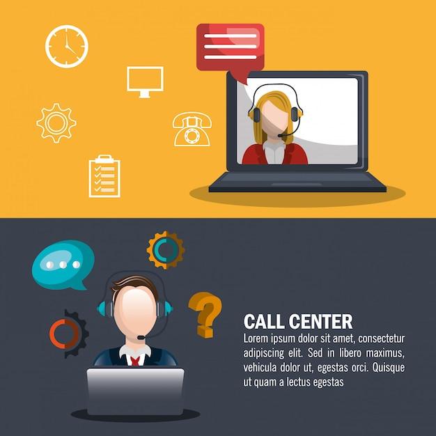 コールセンターのデザイン 無料ベクター