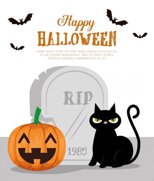 黒猫とカボチャの幸せなハロウィーン 無料ベクター