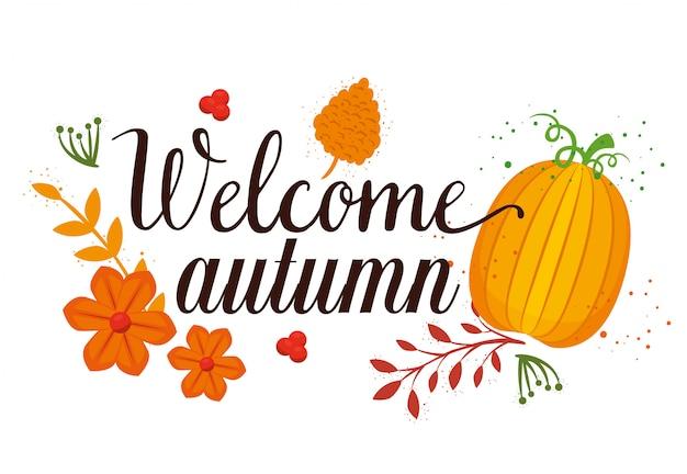 秋の季節限定カード 無料ベクター