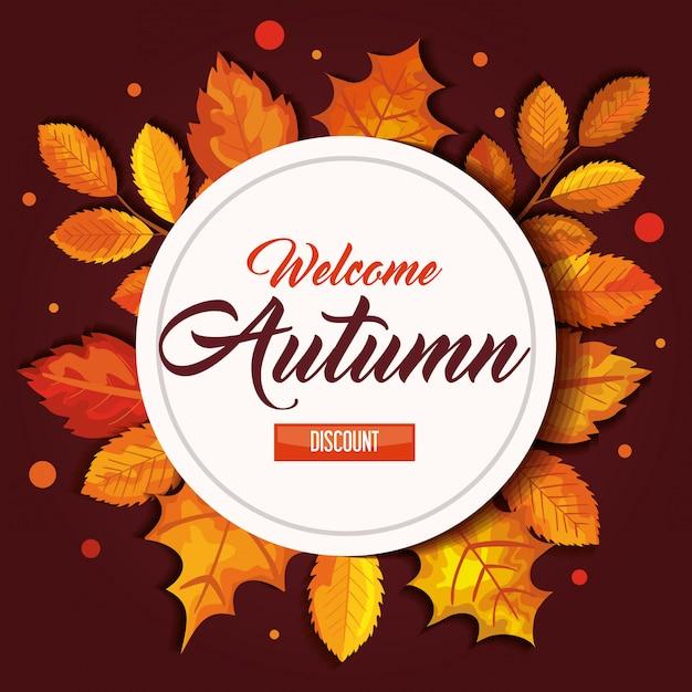 シールと葉のバナーで秋を歓迎 無料ベクター