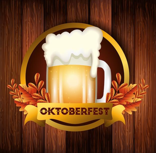 瓶ビールとリボンのイラストとオクトーバーフェスト 無料ベクター