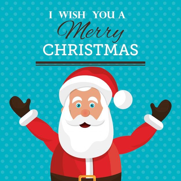 メリークリスマスのカラフルなカード 無料ベクター