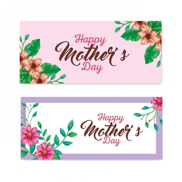 幸せな母の日ベクターデザインの葉カードと花 無料ベクター