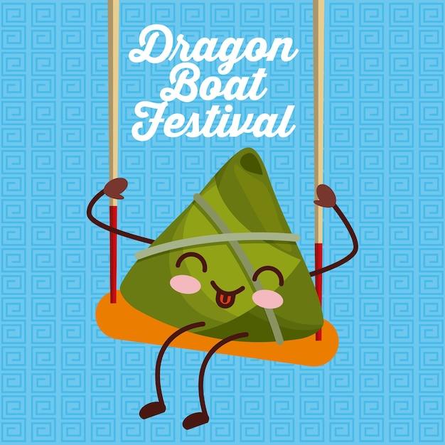 ドラゴンボートフェスティバル漫画ハッピースイング餃子 Premiumベクター
