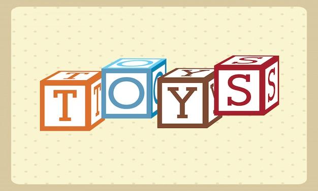 おもちゃ 無料ベクター