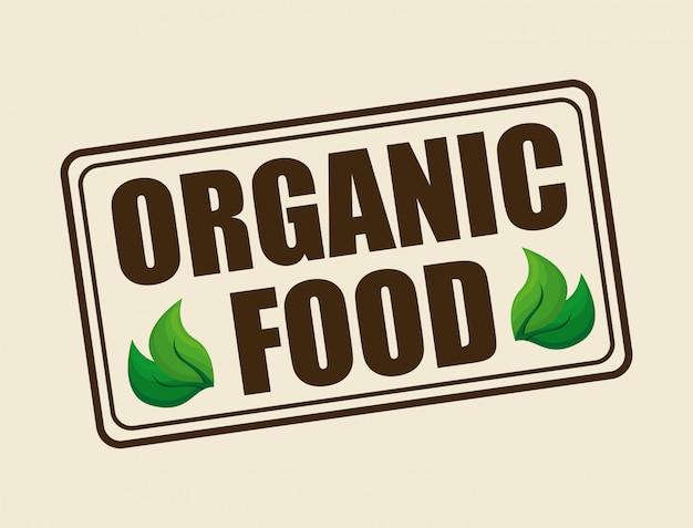 有機食品のラベルの図 無料ベクター