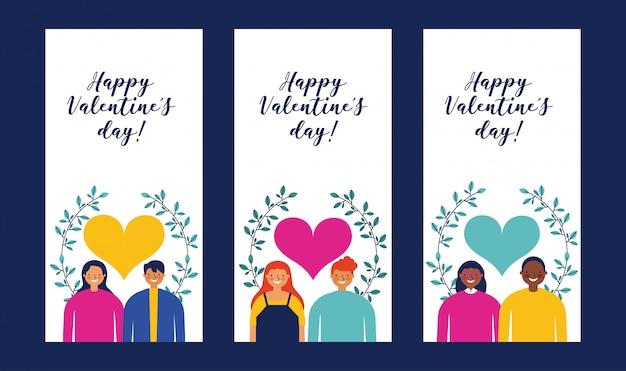 幸せなバレンタインの日カードセット 無料ベクター