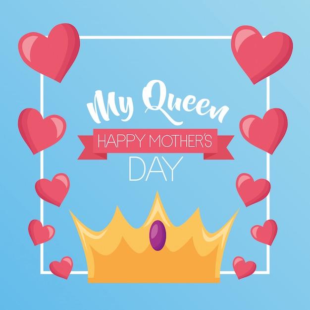 私の女王。幸せな母の日グリーティングカード 無料ベクター