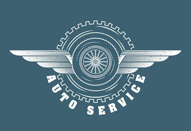 自動車修理サービスのロゴ 無料ベクター