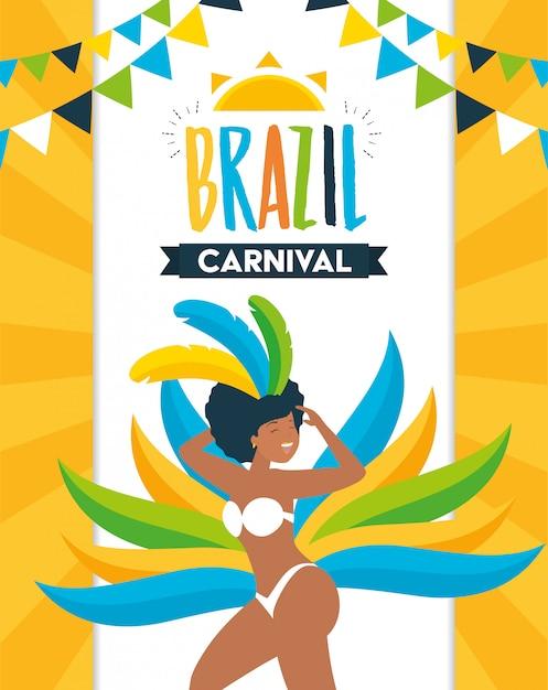 ダンサーブラジルカーニバル 無料ベクター