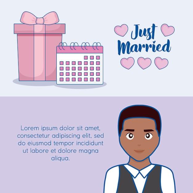 ちょうど結婚したデザイン Premiumベクター