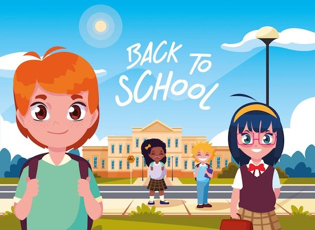 Симпатичные маленькие студенты перед фасадом школы Premium векторы