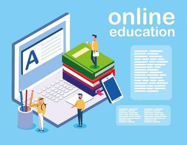 ラップトップとミニの人々とのオンライン教育 Premiumベクター