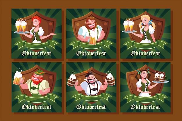Набор карточек людей, одетых в традиционный немецкий костюм Premium векторы