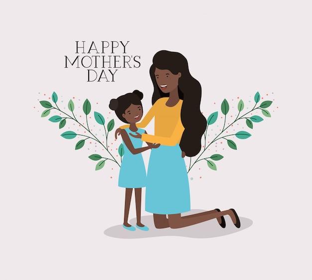 黒人の母と娘の母の日カード Premiumベクター