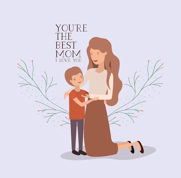 母と息子との母の日カード Premiumベクター
