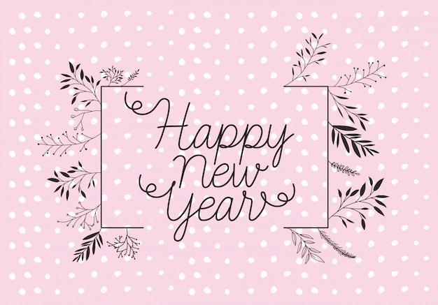 新年あけましておめでとうございます書道カード葉冠 無料ベクター
