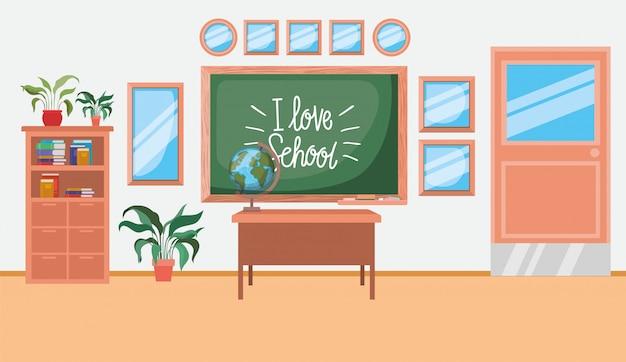 黒板のシーンと教室の学校 無料ベクター