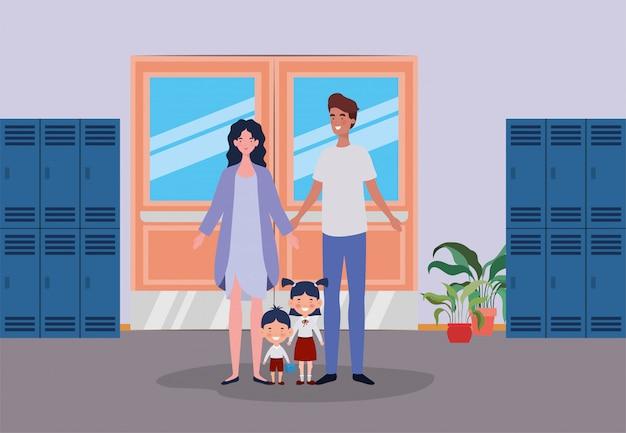 学校の廊下で子供たちと先生のカップル 無料ベクター