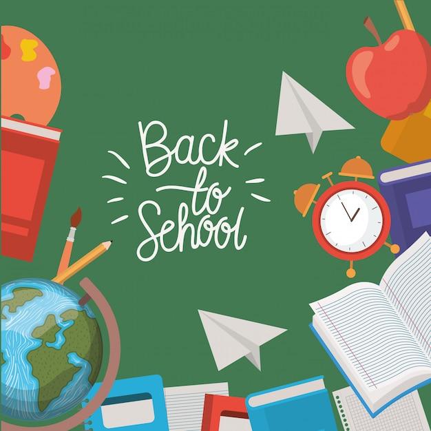 Школьные принадлежности обратно в школу Бесплатные векторы